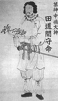 田道間守(たじまもり/たぢまもり)
